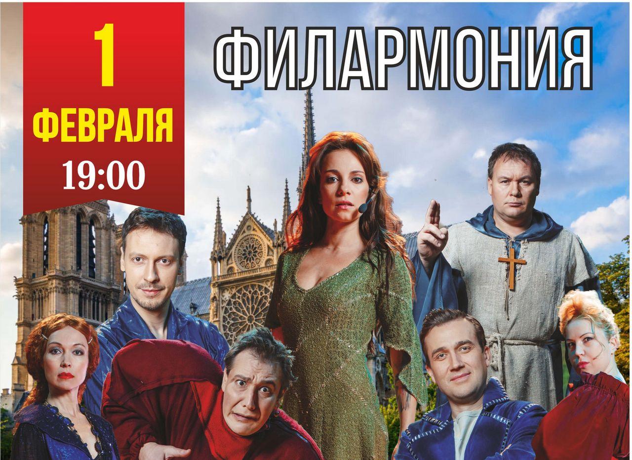 Musical show «Нотр Дам де Пари», «Ромео и Джульетта»
