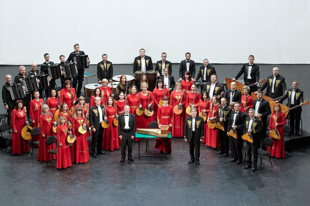 Губернаторский оркестр русских народных инструментов
