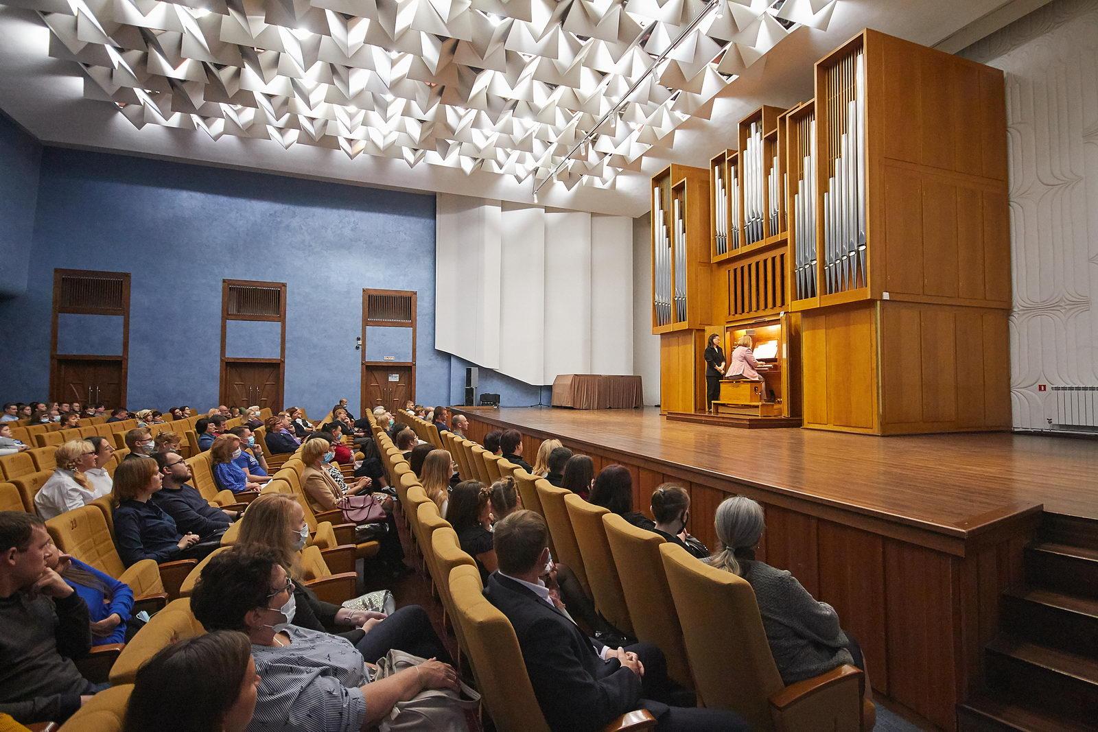 Открытие сезона «Осеннее соло на органе», 15.09.2021