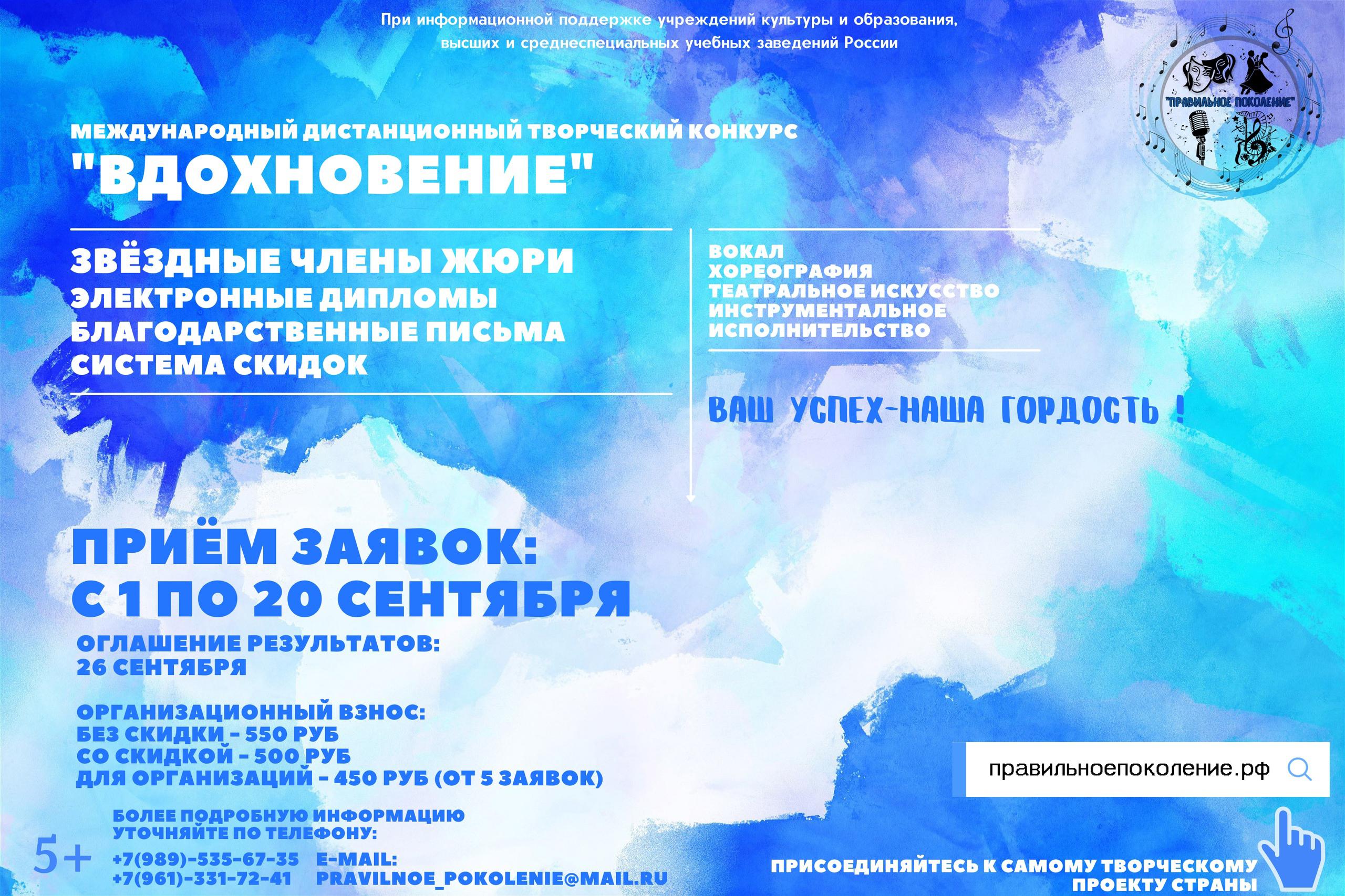 Филармония Кузбасса