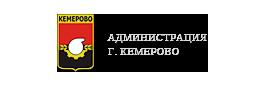 Официальный сайт Администрации города Кемерово