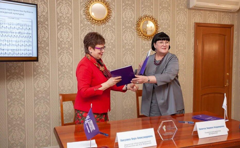Соглашение о сотрудничестве между двумя учреждениями – гарант хороших перспектив