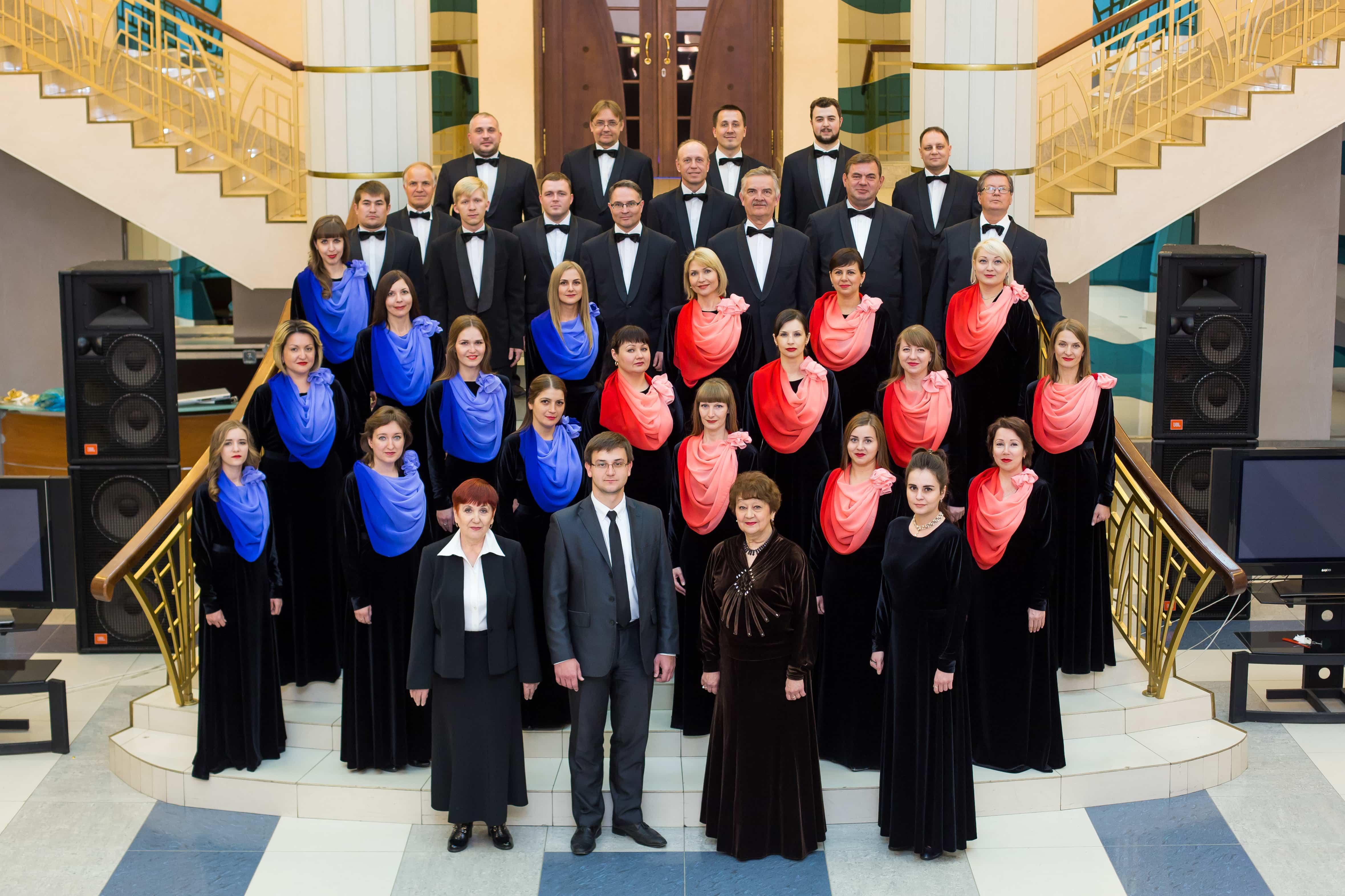 Губернаторский камерный хор
